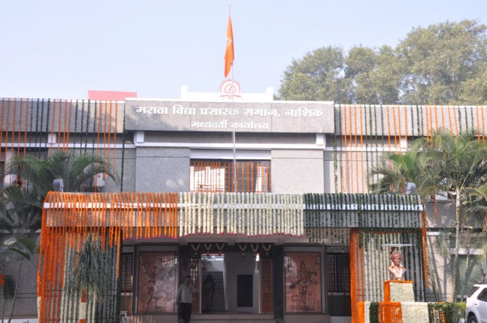 MVPSs Central Office