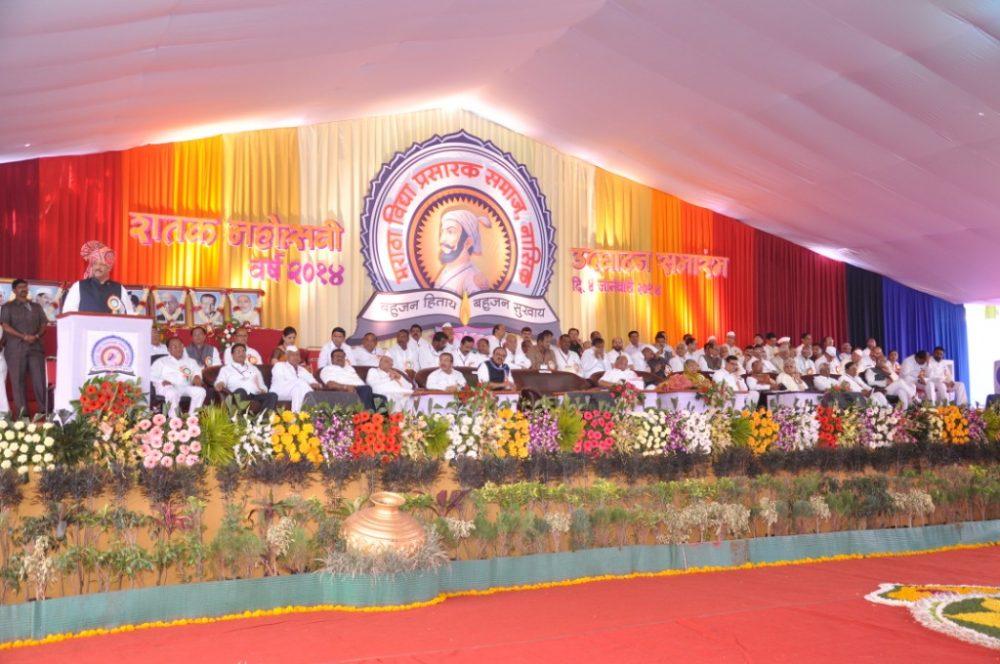 MVPS's Centenary Year - 2014 Celebration