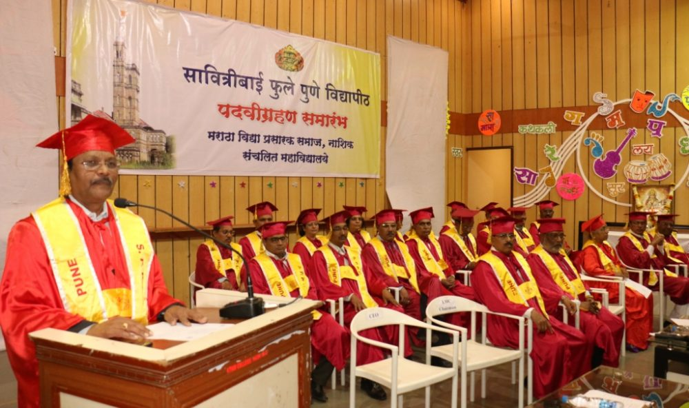 SENIOR COLLEGE SECOND CONVOCATION PROGRAMME