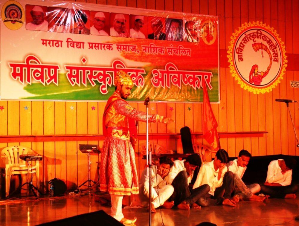 सांस्कृतिक महोत्सव