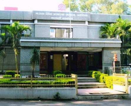 MVPS's Central Office