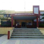 College Main Entrance - KAR.ABASAHEB ARTS N.M.SONAWANE ARTS,COM.& SCI. college.