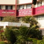 banner - ARTS, COMMERCE & SCIENCE college.