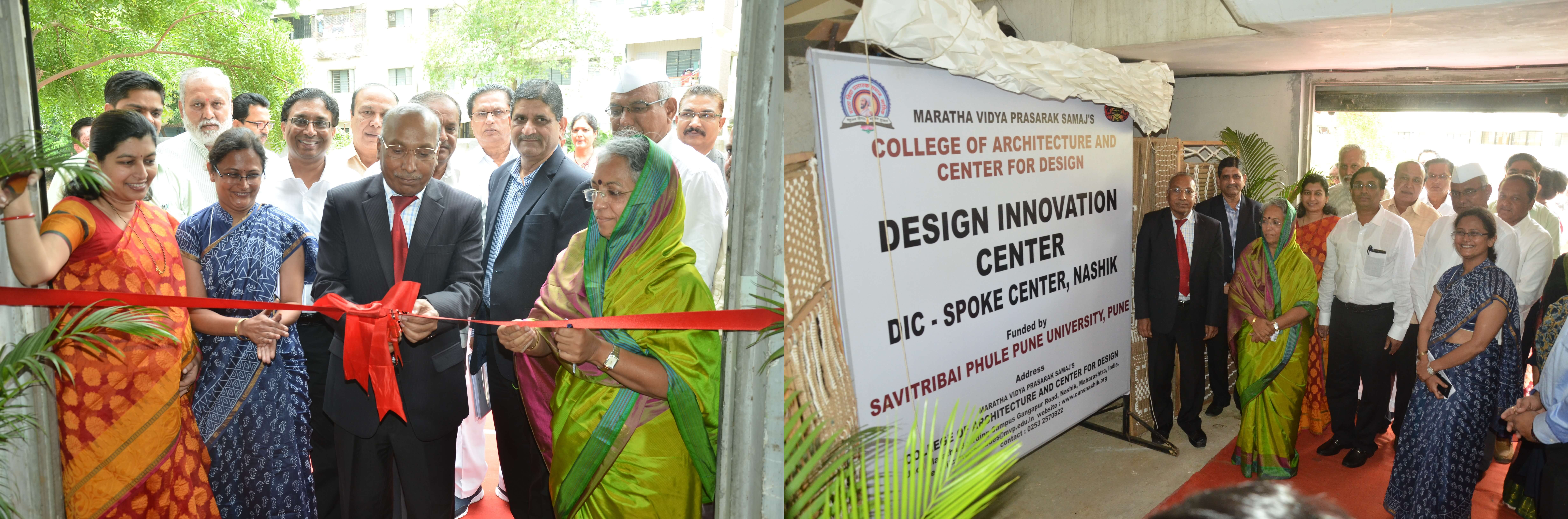 मविप्रच्या Design Innovation Center चे उद्घाटन करतांना पुणे विद्यापीठाचे कुलगुरू! डॉ. वासुदेव गाडे